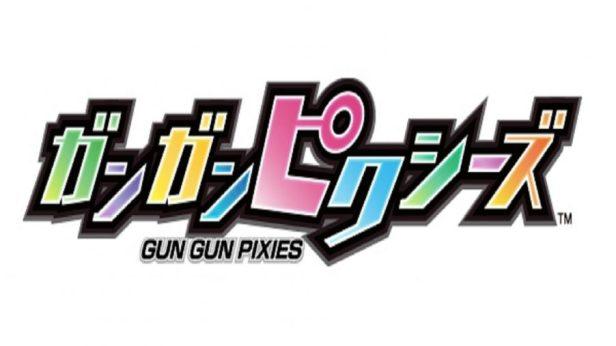 ggp logo